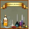 قواعد استشمام عطر به هنگام انتخاب