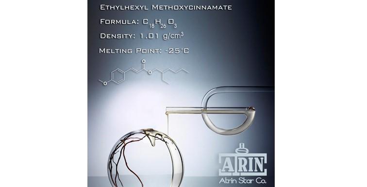 ETHYLHEXYL METHOXYCINNAMATE (WWW.ATRINSTAR.IR)