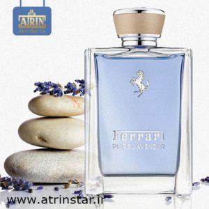 Ferrari Pure Lavender 2- (WWW.ATRINSTAR.IR)