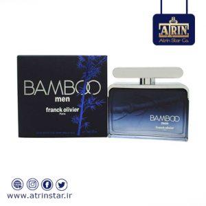 Franck Olivier Bamboo Men 2- (WWW.ATRINSTAR.IR)