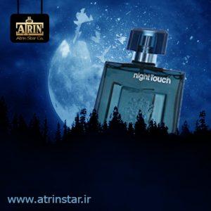 Franck Olivier Night Touch 2- (WWW.ATRINSTAR.IR)