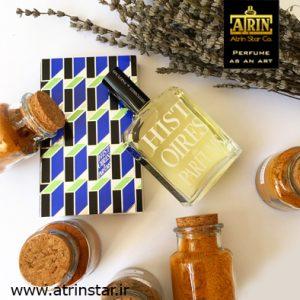 Histoires de Parfums 1725 2- (WWW.ATRINSTAR.IR)