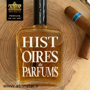 Histoires de Parfums 1740 Marquis de Sade 2- (WWW.ATRINSTAR.IR)