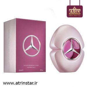 Mercedes Benz Woman 2- (WWW.ATRINSTAR.IR)