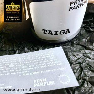 Pryn Taiga 2- (WWW.ATRINSTAR.IR)