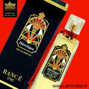 Rance Heroique 2- (WWW.ATRINSTAR.IR)