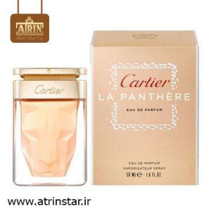 Cartier La Panthere 2- (WWW.ATRINSTAR.IR)