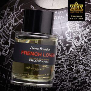 Frederic Malle French Lover 2- (WWW.ATRINSTAR.IR)