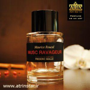 Frederic Malle Musk Ravageur 2- (WWW.ATRINSTAR.IR)