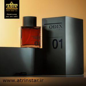 Odin 01 Sunda - (WWW.ATRINSTAR.IR)