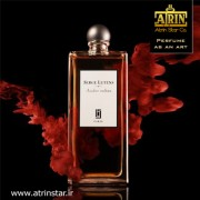 Serge Lutens Ambre Sultan 3 (www.atrinstar)
