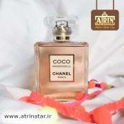 Chanel Coco Mademoiselle Intense 2- (WWW.ATRINSTAR.IR)