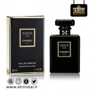 Chanel Coco Noir 2- (WWW.ATRINSTAR.IR)