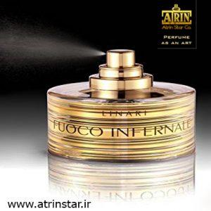 Lianari Fuoco Infernale 2- (WWW.ATRINSTAR.IR)