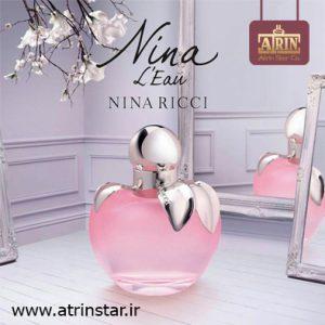 Nina Ricci Nina L'Eau 2- (WWW.ATRINSTAR.IR)