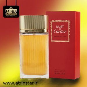 Cartier Must de Cartier 2- (WWW.ATRINSTAR.IR)