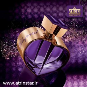 Chopard Happy Spirit Amira d'Amour (www.atrinstar (2)