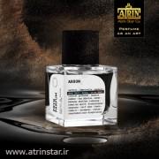 Pryn Aksum 2- (WWW.ATRINSTAR.IR)