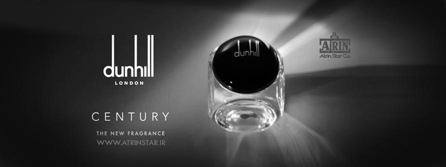Dunhill-Century-www.atrinstar.ir_3