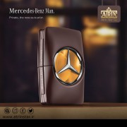 Mercedes Benz Man Private 2- (WWW.ATRINSTAR.IR)