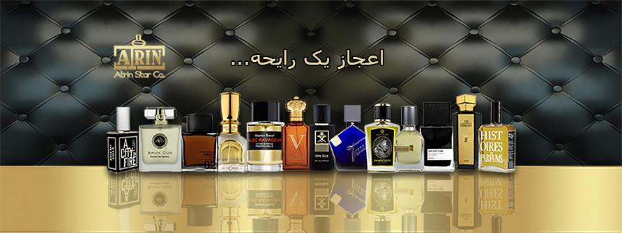 Niche-Perfume-www.atrinstar.ir_