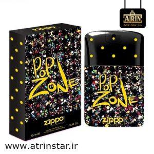 Zippo PopZone for Him 2- (WWW.ATRINSTAR.IR)