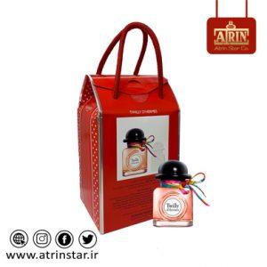 Twilly d'Hermes Gift Box - (WWW.ATRINSTAR.IR)