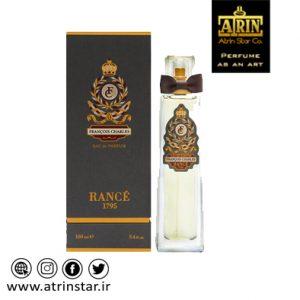 Rance Francois Charles 2- (WWW.ATRINSTAR.IR)
