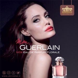 Mon Guerlain Florale 2- (WWW.ATRINSTAR.IR)