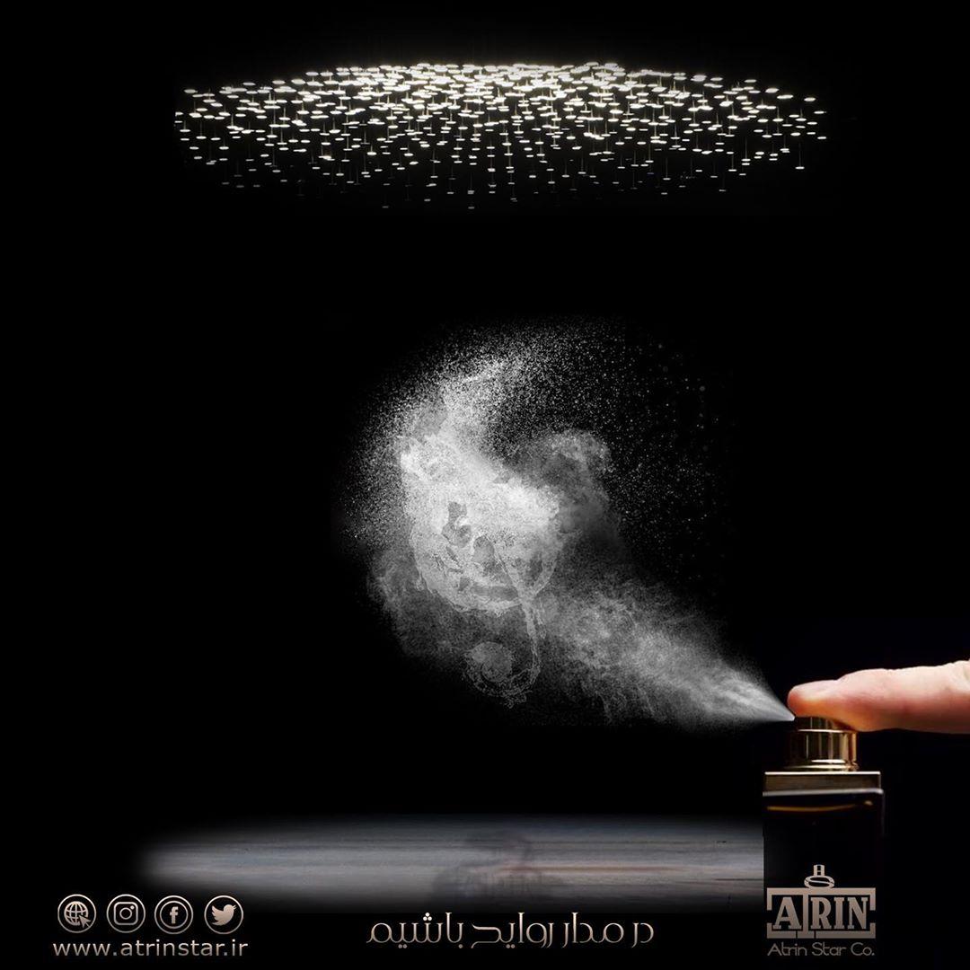 Perfume is like #music