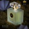 The Fragrance House Patchouli Safran www.atrinstar.ir…